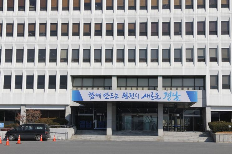 경남도, '소규모 농가 한시 경영지원 바우처' 2차 접수 시작