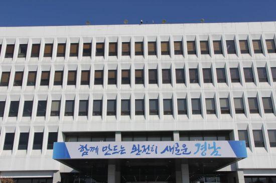 경남도, 투자유치유관기관과 투자유치 나서