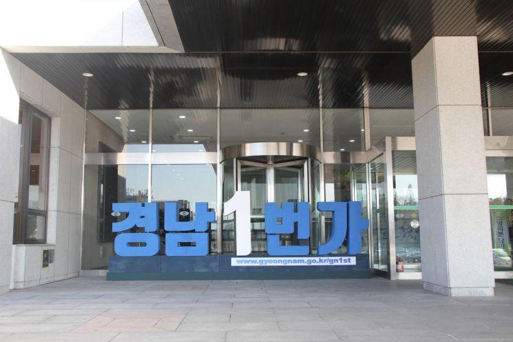 경남도, 소상공인 정책자금 2000억원 융자지원