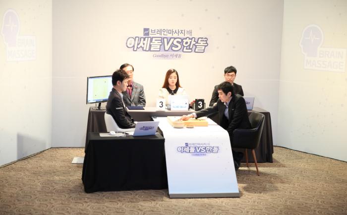 한국AI '한돌'VS중국AI '절예'…바둑 대결 누가 이길까?