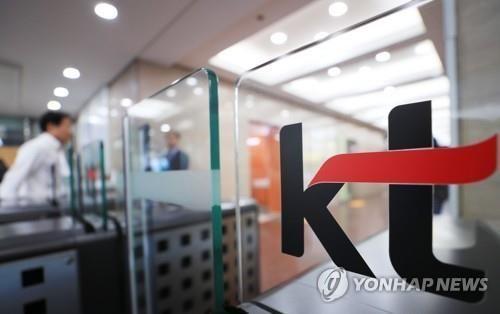 """변화 절실 KT…""""마케팅·인건비 줄이고 새 CEO 리더십 보여야"""""""