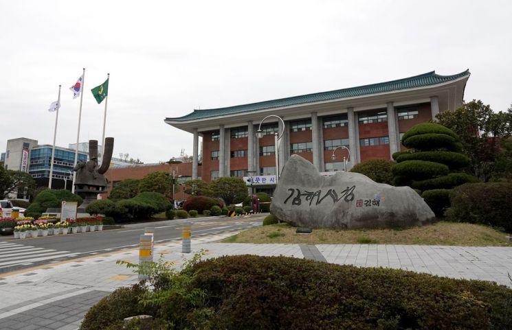 김해시, 취약시기 수질오염예방활동 강화한다