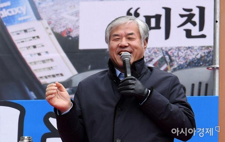 집회서 기부금 불법모금… 檢, 전광훈 목사 기소