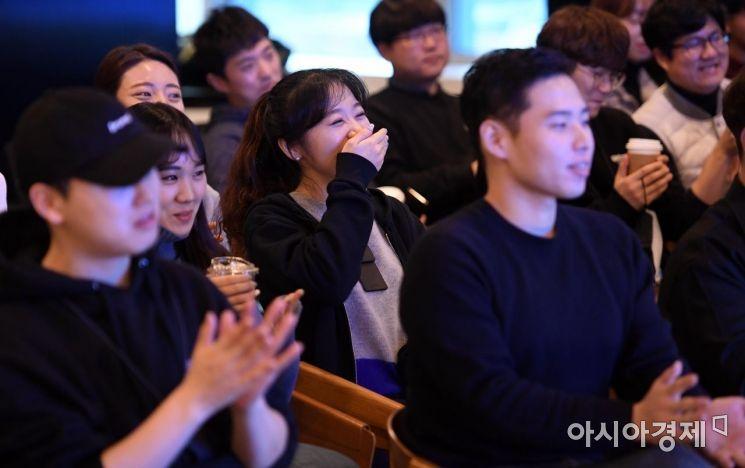 인슈어테크(보험+기술) 스타트업 보맵 직원들이 지난해 12월27일 열린 종무식에 참가한 모습./김현민 기자 kimhyun81@