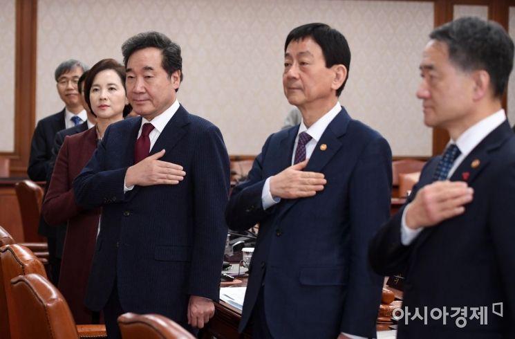 [포토] 국민의례하는 이낙연 총리와 국무위원들