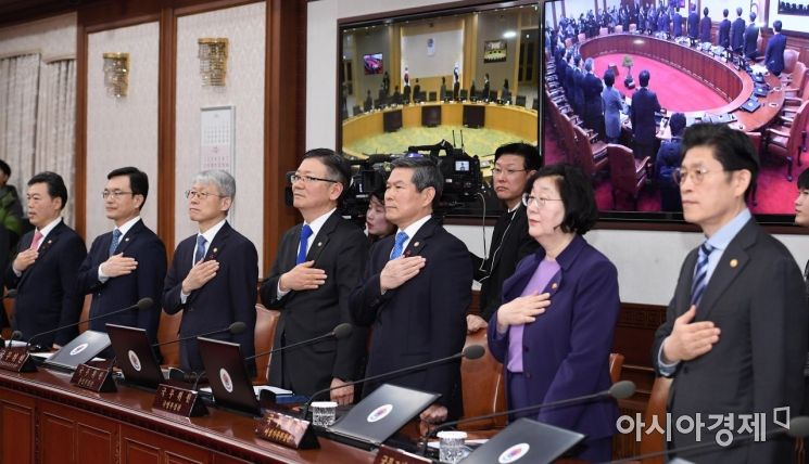 [포토] 국민의례하는 국무위원들