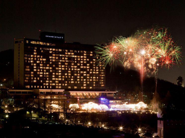 그랜드 하얏트 서울, 불꽃놀이 볼 수 있는 '새해 카운트다운 이벤트' 개최