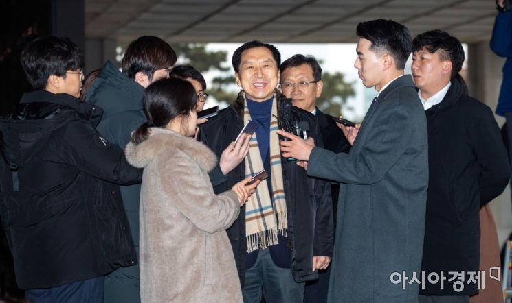 [포토]검찰 출석한 김기현 전 울산시장