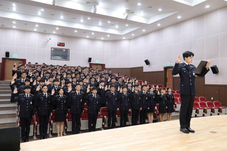 신임 경찰 111명에 대한 임용식을 30일 오전 서해청 대강당에서 개최했다. (사진제공=서해해경)