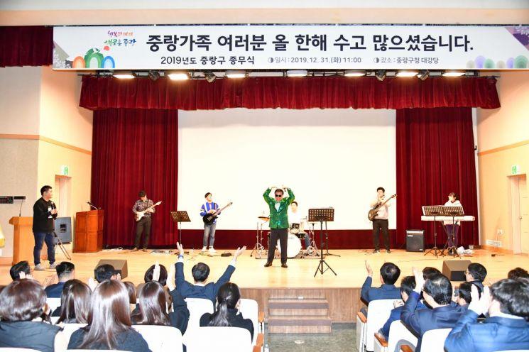 류경기 중랑구청장 밴드 가수 변신 직원들 박수 받은 사연?