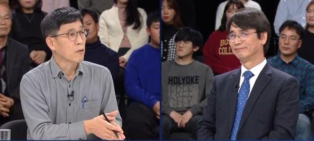 진중권 전 동양대 교수(좌)와 유시민 노무현재단 이사장(우)이 1일 'JTBC 신년특집 토론회'에서 언론 개혁 등을 주제로 토론을 벌였다.사진=JTBC 캡처