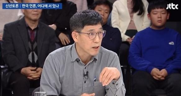 진중권 동양대 전 교수