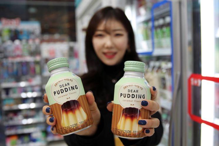 GS25, 푸딩과 음료 결합된 디저트음료 '디어푸딩' 출시
