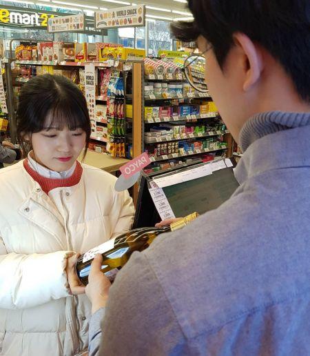 이마트24, 올해 말까지 전국 3000점에 와인 'O2O' 서비스 도입한다