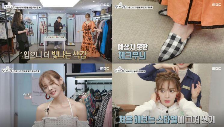 MBC '언니네 쌀롱' 뷰티 어벤져스의 도움을 받은 안현모 사진='언니네 쌀롱' 방송 화면