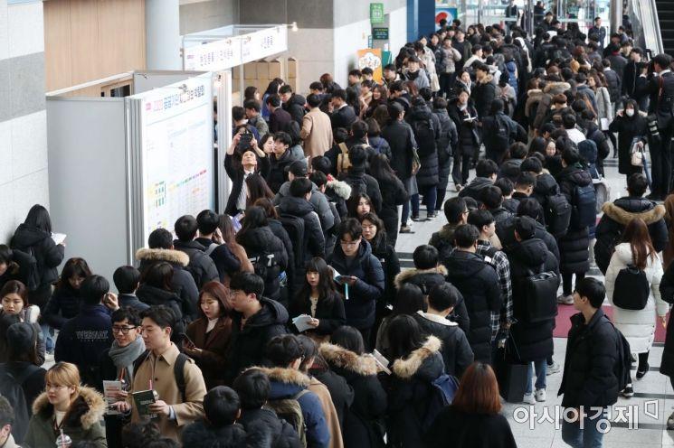 8일 서울 서초구 aT센터에서 기획재정부 주최로 열린 2020 공공기관 채용정보 박람회에서 구직자들이 입장하기 위해 줄을 서고 있다. /문호남 기자 munonam@