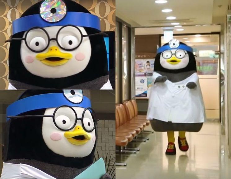 의사로 변신한 펭수. 사진=자이언트 펭TV 유튜브 화면