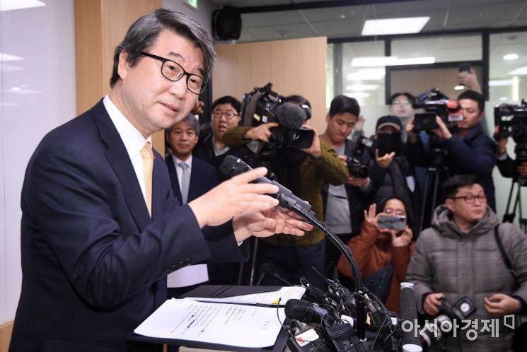 김지형 삼성그룹준법감시위원장 /김현민 기자 kimhyun81@