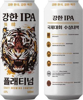 강한 IPA 사진=플래티넘 맥주