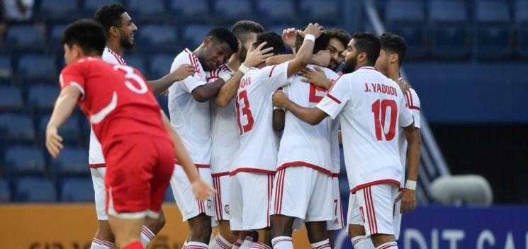 2020 아시아축구연맹(AFC) U-23 챔피언십 북한과 아랍에미리트 경기서 골을 넣고 기뻐하는 아랍에미리트 선수들/사진=AFC 홈페이지