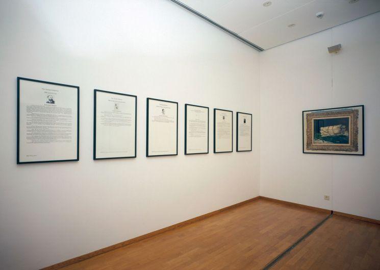 한스 하케 '마네 프로젝트 74', 1974년, 각 패널 80x52㎝, 마네 복제본 83x93㎝, 루드비히 미술관, 독일 쾰른