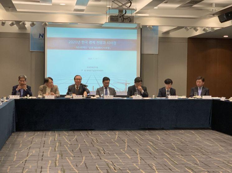 14일 니어재단이 서울 중구 은행회관에서 개최한 '2020년 한국경제 회생의 길' 세미나