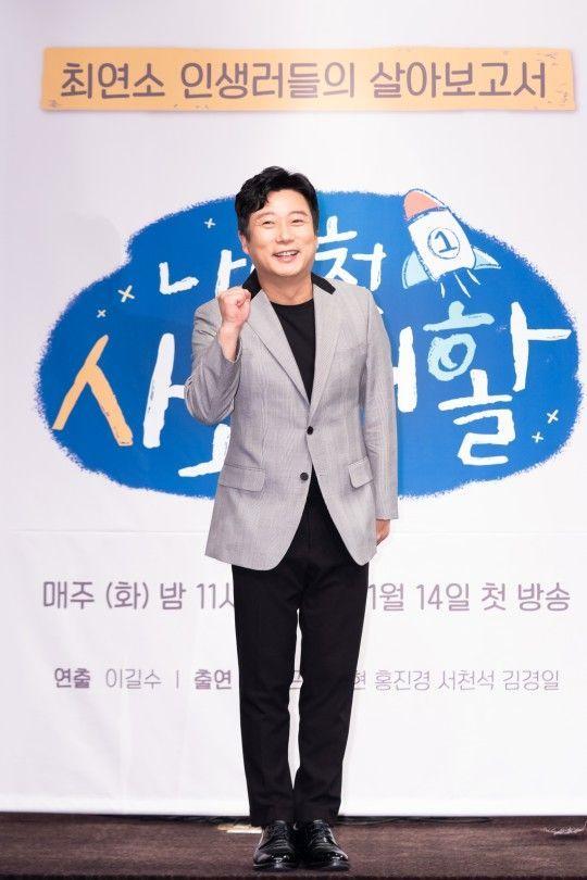 개그맨 이수근. 사진=tvN
