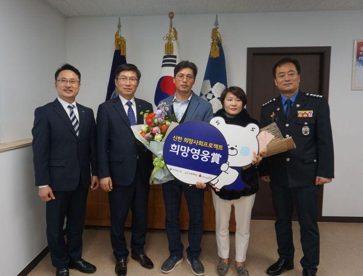 굿네이버스, 소중한 생명 구한 김진운 의인 '18호 희망영웅상' 수여