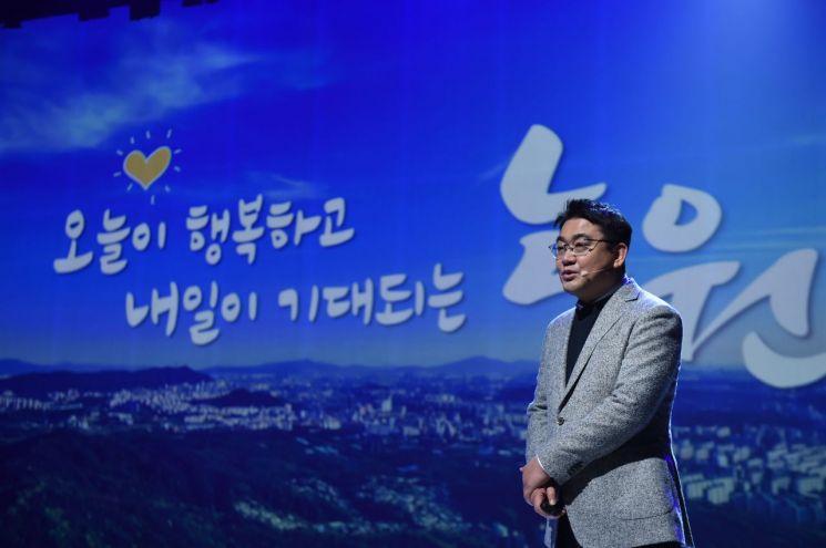 [포토]오승록 노원구청장 신년인사회서 2020년 구정 운영 방안 브리핑