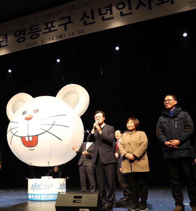 [포토]채현일 영등포구청장, 신년인사회서 힘찬 출발 다짐