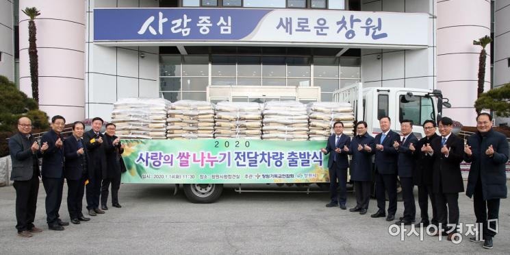 창원기독교연합회는 저소득가정에 '사랑의 쌀' 10kg 1000포를 기탁했다(사진=창원시).