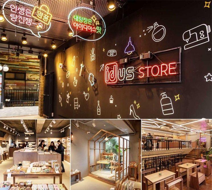 서울 인사동 쌈지길의 '아이디어스' 전문 매장