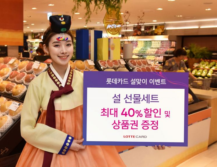 """""""세뱃돈 5만원에 주유비 100만원까지""""…카드사 설 이벤트 풍성"""