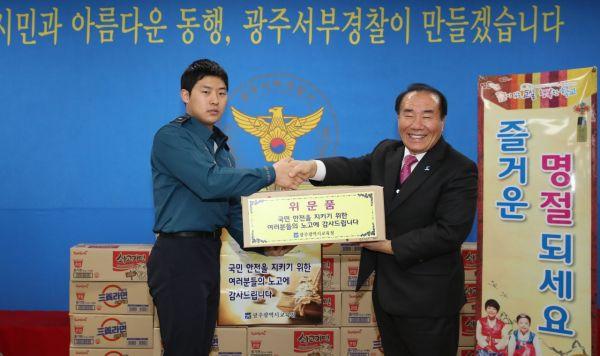 장휘국 광주시교육감, 의무경찰 위문품 전달