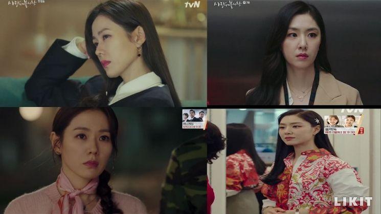 '사랑의 불시착' 손예진 vs 서지혜, 상속녀들의 주얼리 스타일