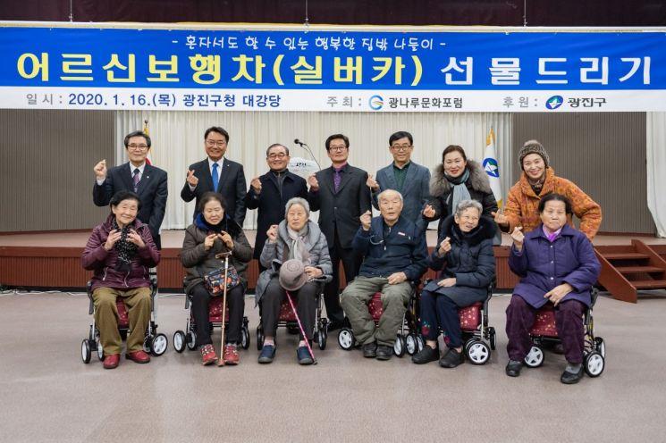 어르신 행복한 나들이 위한 보행차 전달식