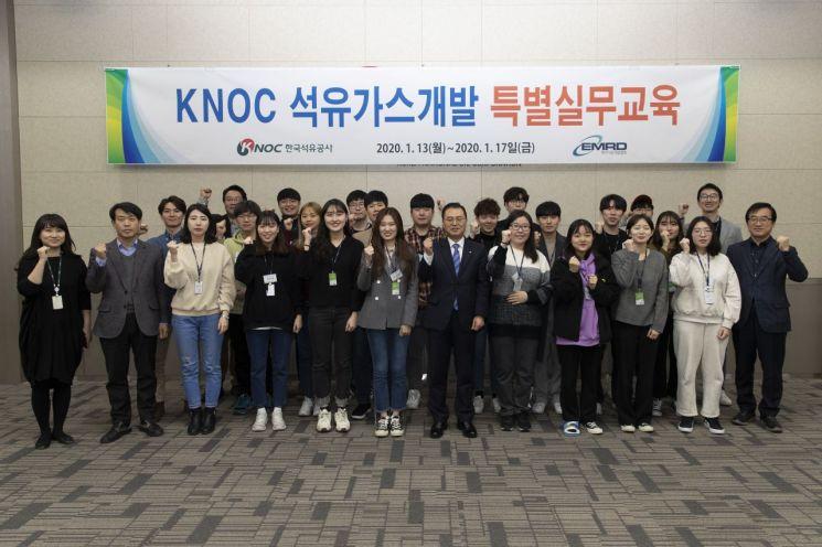 한국석유공사와 해외자원개발협회가 진행한 'KNOC 석유가스개발 특별실무교육' 참가 학생 등이 기념촬영을 하는 모습.(사진제공=한국석유공사)