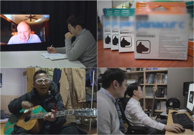 TV조선 '탐사보도 세븐' 가수 김철민 / 사진=TV조선