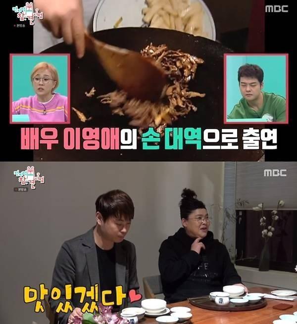 MBC '전지적 참견 시점' 코미디언 이영자 / 사진=MBC
