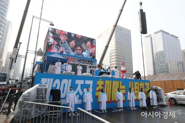 [포토]대한민국 바로세우기 국민대회