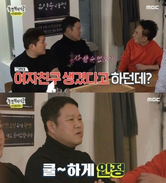 MBC '놀면 뭐하니?' 방송인 김구라 / 사진=MBC