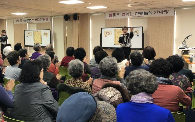 성북구 삼선실버복지센터 어르신 행복한 설명절 나눔 행사 마련