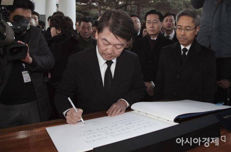 안철수 전 바른미래당 의원이 20일 서울 동작구 국립서울현충원을 찾아 참배한 뒤 방명록을 쓰고 있다. /문호남 기자 munonam@