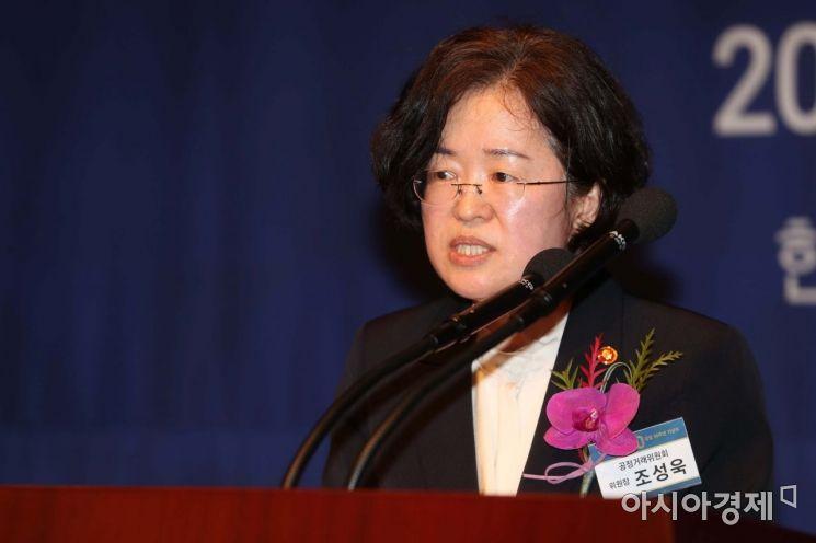 [포토]축사하는 조성욱 공정거래위원장