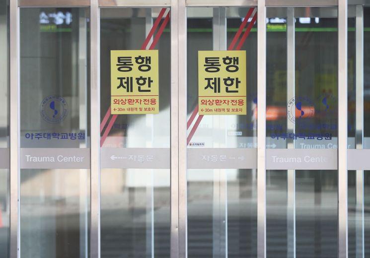 아주대병원 경기남부권역외상센터<이미지출처:연합뉴스>