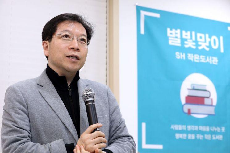 김세용 SH공사 사장