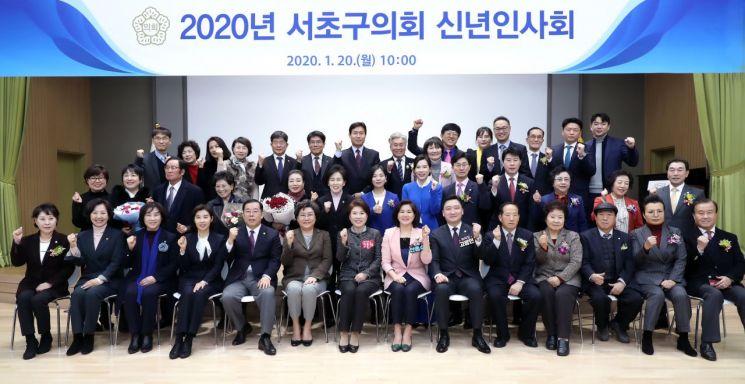 [포토]서초구의회, 2020년도 신년 인사회 개최