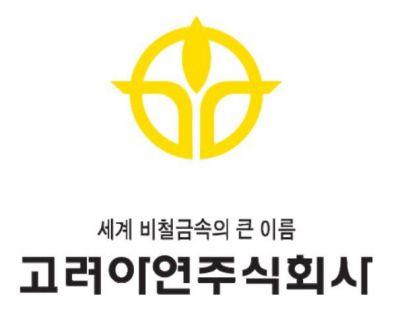 금속 가격 상승에 고려아연 3분기 '방긋'…자회사도 실적↑