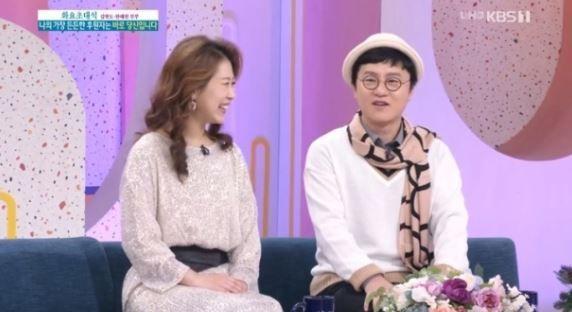 KBS1 '아침마당'에 출연한 바둑기사 한해원(좌)과 개그맨 김학도(우) 부부/사진=KBS1 '아침마당' 방송 화면 캡처