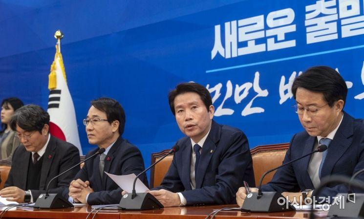 [포토] 민주당, 원내대책회의